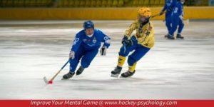 """Having a """"short"""" memory in hockey"""